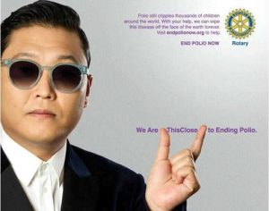 20130226_Psy