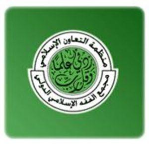 20130514_IslamicFiqh