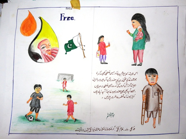 wishing i could play children s art competition in quetta gpei image