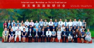 20110727_1_Meeting_in_China