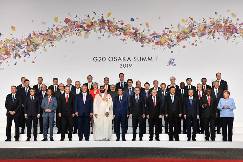 At the G20 Osaka Summit 2019, leaders continue historical support. ©G20